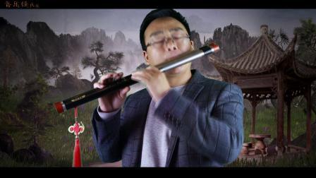 117 《渴望》 音乐佳F调双管巴乌 演奏作品葫芦丝巴乌名曲.mpg