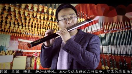 124 《红河谷》 双管巴乌F调配降B调小管演奏葫芦丝巴乌名曲 .mpg