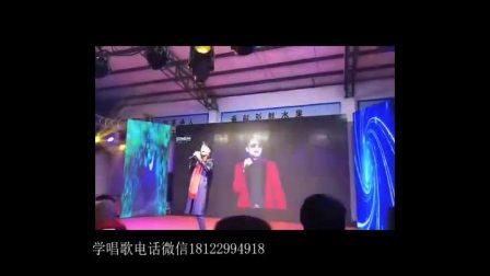 东莞成人学唱歌声乐唱歌培训石龙网红主播一对一唱歌教学