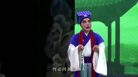 荆州花鼓传统名剧:站花墙(全集) 胡新中 李春华 等主演