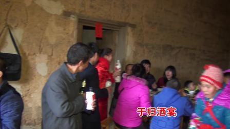 2014年12月23日 朱艳平 杨根秀 婚礼视频