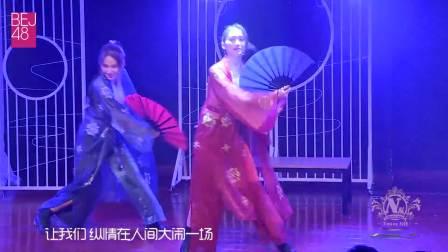 2019-06-09 SNH48 TeamNII《时之卷》北京巡演全程(修复版)