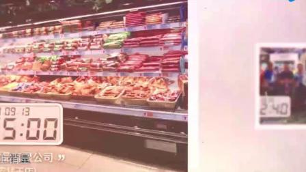 双汇火腿肠-提升产品品质,双汇肉制品低温突破奖