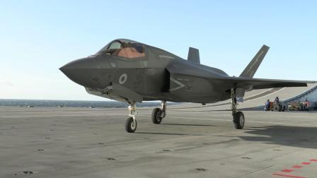 伊丽莎白女王号航母于北海水域进行F-35B战机起降测试