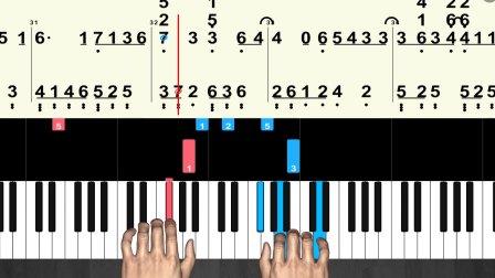 易通琴吧钢琴简谱教学,《独家记忆》10分钟学会