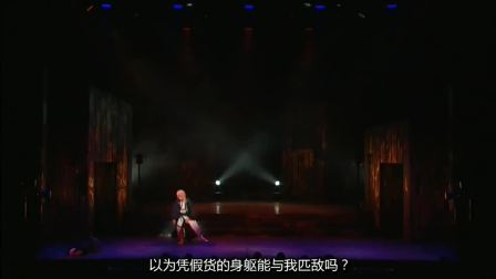 舞台剧-薄樱鬼 风间千景篇 (中文字幕)_超清