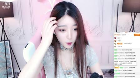 斗鱼女主播子诺小姐姐直播视频2020.2.13