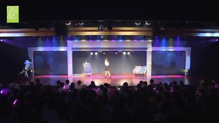 2019-06-16 GNZ48 TeamNIII《Fiona.N》公演全程+刘倩倩拉票会+第六届总决选速报