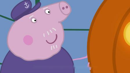 小猪佩奇官方马上要到万圣节了,所以今天要举办一场南瓜比赛