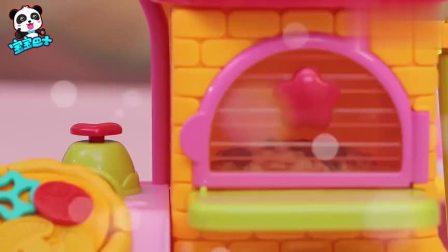 《宝宝巴士》奇奇和妙妙的披萨做好啦,是经典的培根芝士口味的哦
