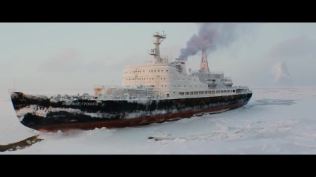 我在破冰船截取了一段小视频