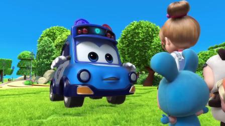 百变校巴警长歌德都来了,小树怪快快投降吧,不要在跑来跑去了