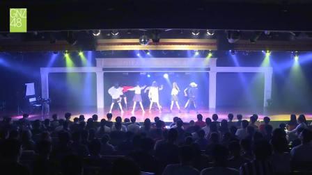 2019-06-09 GNZ48 TeamG《双面偶像》公演全程+阳青颖、符冰冰拉票会