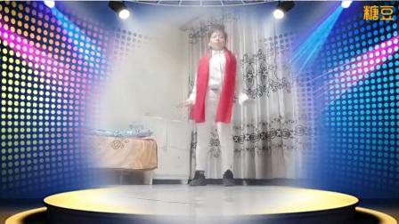 健康正能量 在家锻炼舞蹈【你的爱要我知道】中国加油 🇨🇳武汉加油✊✊作品摄影制作表演 王鲜华 2020/02/14情人节快乐