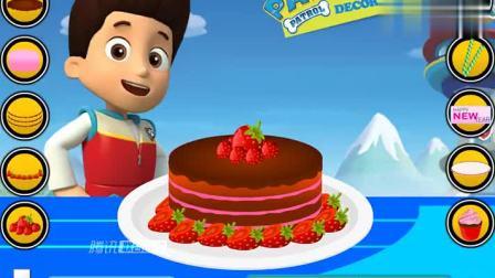 好玩汪汪队立大功游戏_莱德给汪汪队制作草莓蛋糕,看起来很美味