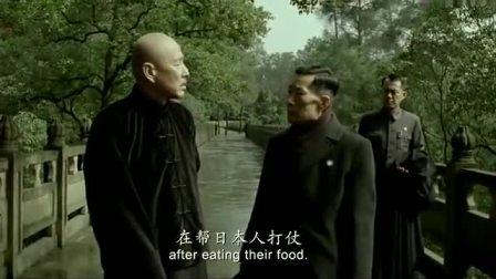 陈道明李雪健两位在电影《1942》里的精彩对白,功底了得。