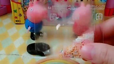 佩奇用橡皮泥制作彩虹,乔治邀请小朋友们一起吃,大家喜欢吗?