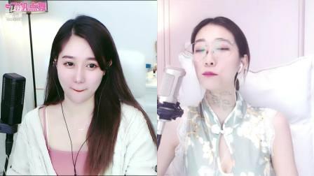 斗鱼女主播恩熙ovo直播视频2020.2.14