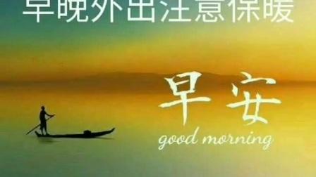 早安【过客】《陈志明》演唱 台湾【蓝哥影視制作】《林文田》