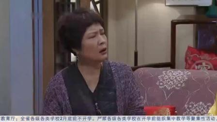 2020.02.15外来媳妇本地郎——端不平的床垫(下)