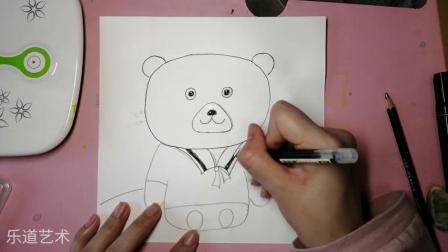 小元老师美术课——毛茸茸的小熊