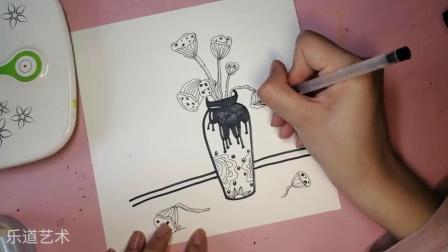 小元老师美术课——莲藕