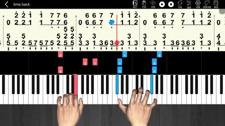 《time back》很激情的曲子,钢琴简谱教学,易通琴吧