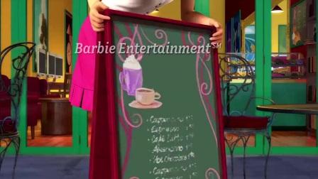 我在芭比之公主学校截了一段小视频