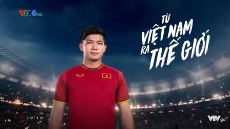 越南电视台VTV6广告(2019.10.15).1