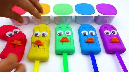 太空沙做出各种冰条模型,巧克力豆给太空沙染色变出玩具