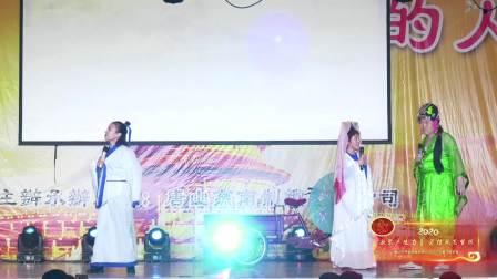 2020燕南春节联欢会