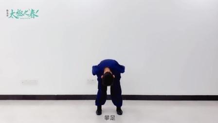 抗击疫情,宅家跟张光萍老师练《养生功》