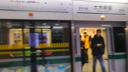 上海地铁12号线(59)