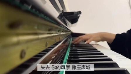 钢琴  弹唱  想见你想见你想见你