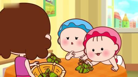 可可小爱妈妈给邻居送粽子,可可小爱有点不开心,都不够吃了