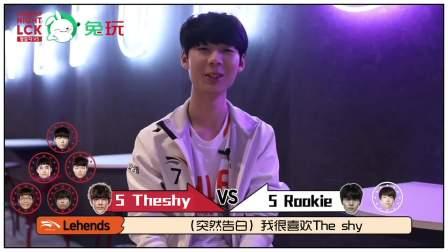5个TheShy和5个Rookie 谁能赢?LCK选手答案惊人一致都选TA
