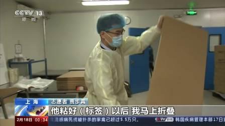 口罩生产厂的志愿者们