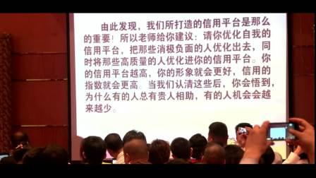 张斌推介《营销方法演讲视频》完整课