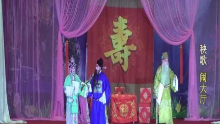 隆尧县秧歌剧团演出闹大厅