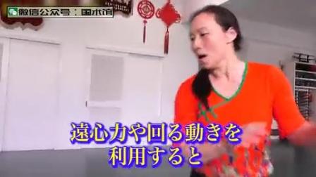 中国八卦掌女侠在日本武馆做总教练,传授实战技法