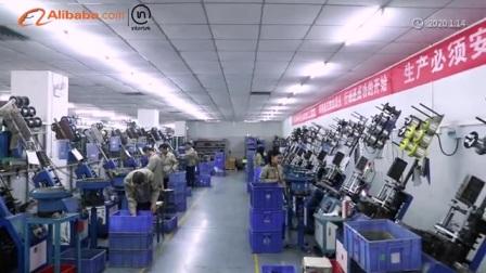 惠州市欣宇科技有限公司企业宣传片
