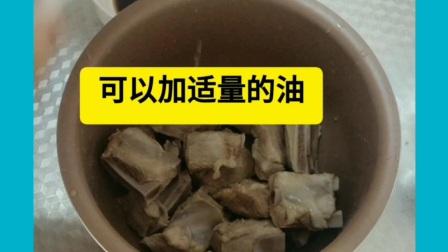 红萝卜玉米排骨汤