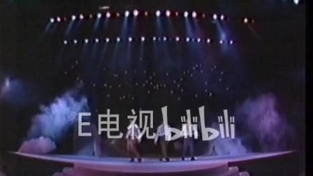 小虎队-《星星的约会》,旋转舞台,中央电视台-3