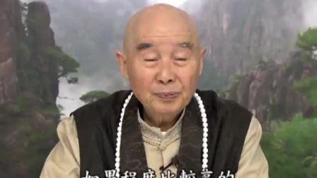 學佛答問(答香港參學同修之一0五)閩南語配音