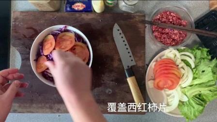 胖胖and大宝的日常-芝士厚牛堡&蔬菜沙拉