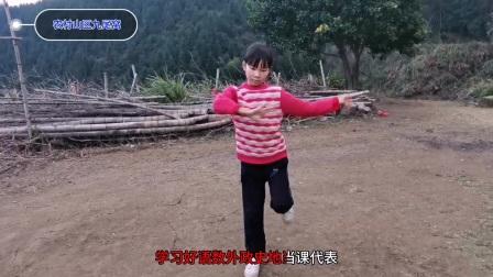 遂川大汾 农村山区九尾窝&兰芸红舞蹈表演
