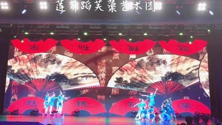 舞蹈《赵钱孙李》莲舞蹈少儿艺术