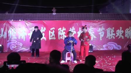 梁山县开发区陈营村春节联欢晚会