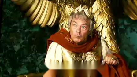高卢英雄大战凯撒王子预告片德语版