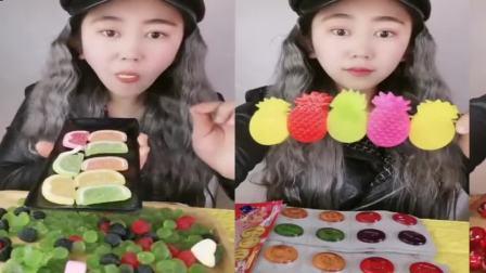 小姐姐直播吃:水果软糖,果冻菠萝,各种口味任选